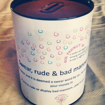 brand spanking new swear, rude & bad manners jar